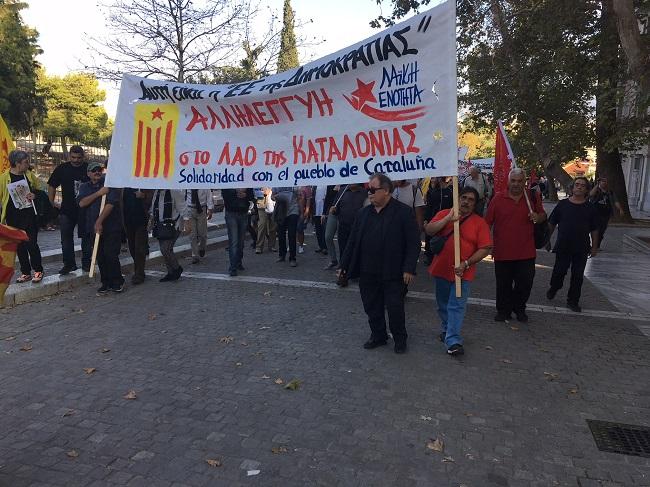 Δήλωση του Στάθη Λεουτσάκου στη συγκέντρωση διαμαρτυρίας για την Καταλωνία