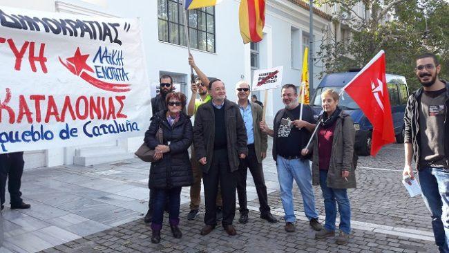 Διαμαρτυρία ενάντια στον αυταρχισμό Rajoy – ΕΕ. Αλληλεγγύη στον καταλανικό λαό