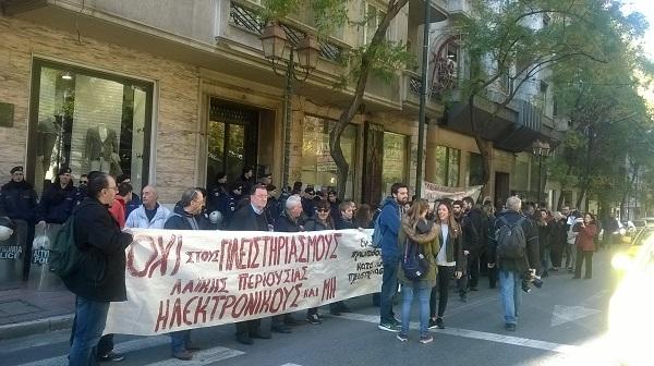 Συνεχίζουμε αταλάντευτα τις δράσεις κατά των πλειστηριασμών την Τετάρτη 28 Φεβρουαρίου