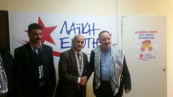Συνάντηση Παν. Λαφαζάνη και αντιπροσωπείας της ΛΑΕ με την ηγεσία της Αλ Φατάχ στην Αθήνα