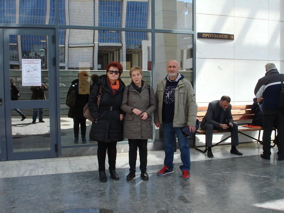 Τα στελέχη της ΛΑΕ  Δέσποινα Σπανού και Μάνια Μπαρσέφσκι και το μέλος του κινήματος ΑΛ.ΑΝΥ.Α. Τάσος Καραγιώργος κατέθεσαν ως μάρτυρες για τους παράνομους ηλεκτρονικούς πλειστηριασμούς.