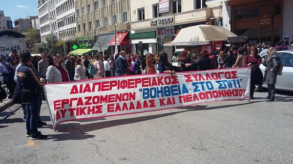 Αντιπροσωπεία της ΛΑΕ στο πανελλαδικό συλλαλητήριο των εργαζομένων στο πρόγραμμα «Βοήθεια στο Σπίτι»