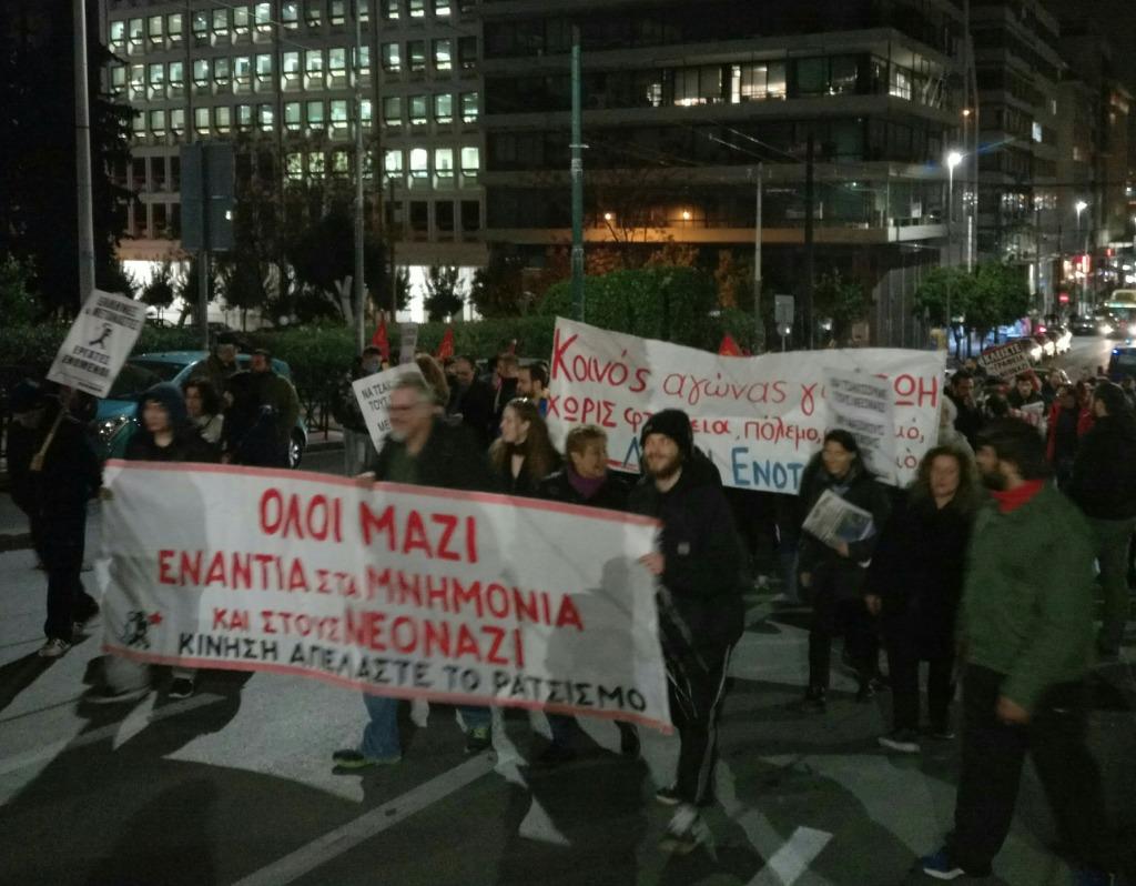 «Μαζικότατη η πορεία αλληλεγγύης για τη Φαβέλα – Δυναμική απάντηση στους φασίστες»