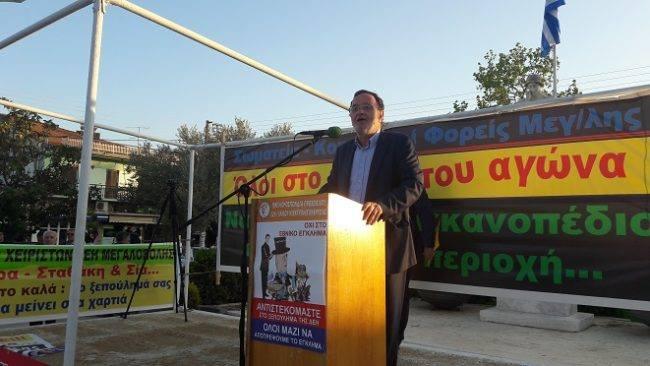 Παν. Λαφαζάνης: Τσίπρας – Σταθάκης ξεπουλώντας λιγνίτες και ΔΕΗ υπόλογοι για απιστία, παράβαση καθήκοντος και εθνική προδοσία.
