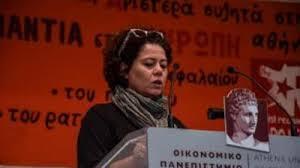Κ. Γιαννούλια: Η «ανάπτυξη» δεν μπορεί να είναι για όλους, ούτε μπορεί να είναι «δίκαιη», στον καπιταλισμό