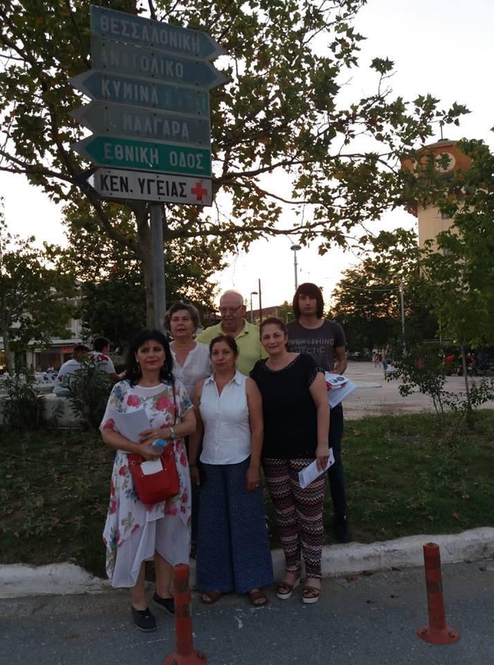 Εξόρμηση της ΛΑ.Ε. Θεσσαλονίκης σε Χαλάστρα, Κύμινα, Μάλγαρα για το ζήτημα των διοδίων της Εγνατίας οδού.
