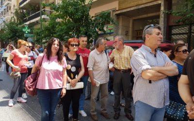Παρουσία και συμπαράσταση της Λαϊκής Ενότητας στην κινητοποίηση των εργαζομένων στην Υγεία