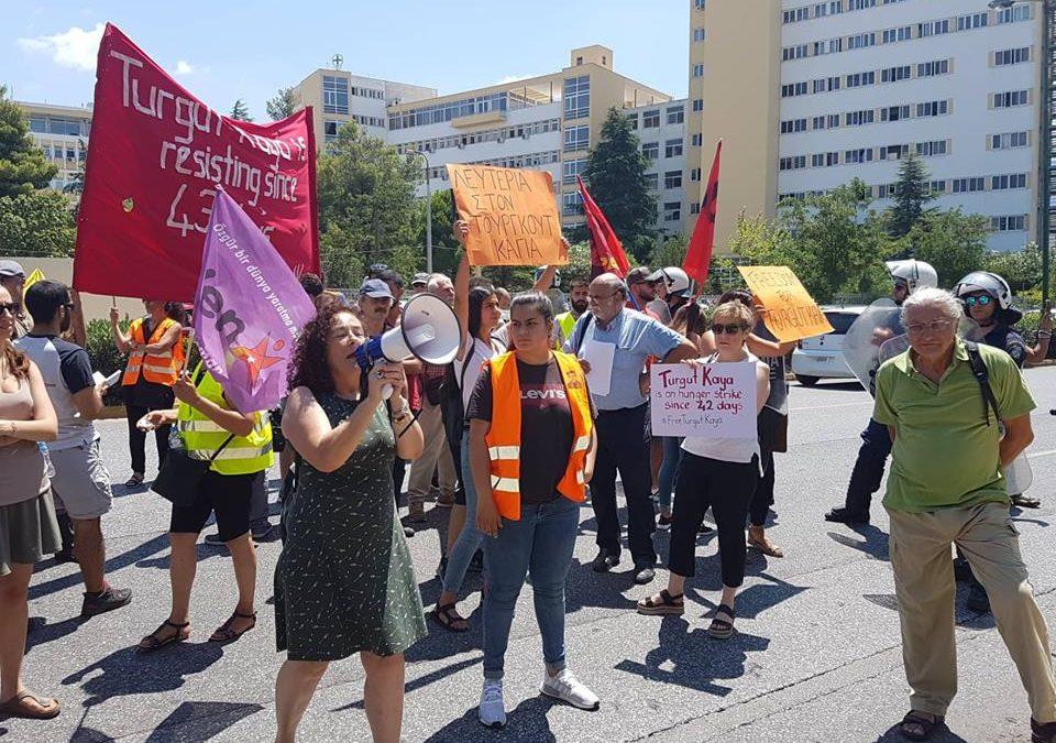 Η ΛΑ.Ε. καταγγέλλει τον αστυνομικό αυταρχισμό σε βάρος της Επιτροπής Αλληλεγγύης και την εξευτελιστική μεταχείριση της συζύγου του Τ.  Καγιά
