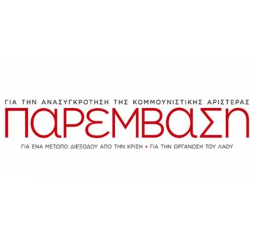 Η Μακεδονία είναι αμερικανική