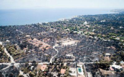 Δεν είναι φυσικές καταστροφές είναι εγκληματικές πολιτικές