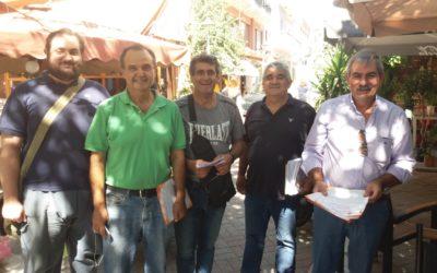Συνάντηση της ΛΑΕ με τον Αγροτικό Συνεταιρισμό και την ομάδα παραγωγών Αμαλιάδας