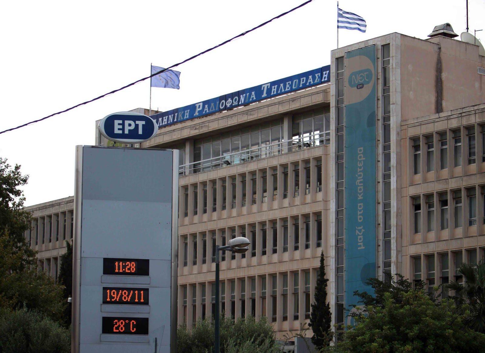 Συνάντηση αντιπροσωπείας της ΛΑΕ με τη διοίκηση της ΕΡΤ – Δέσμευση της ΕΡΤ να εφαρμόσει έναντι τη νομοθεσία και τις σχετικές αποφάσεις του ΕΣΡ