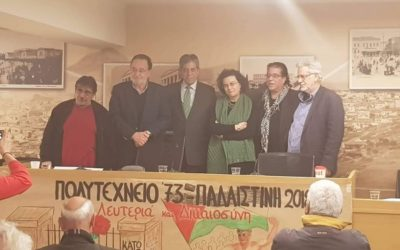 Με επιτυχία πραγματοποιήθηκε η εκδήλωση της ΛΑΕ Ν. Σμύρνης – Το μήνυμα του Αρχιεπισκόπου Σεβαστείας