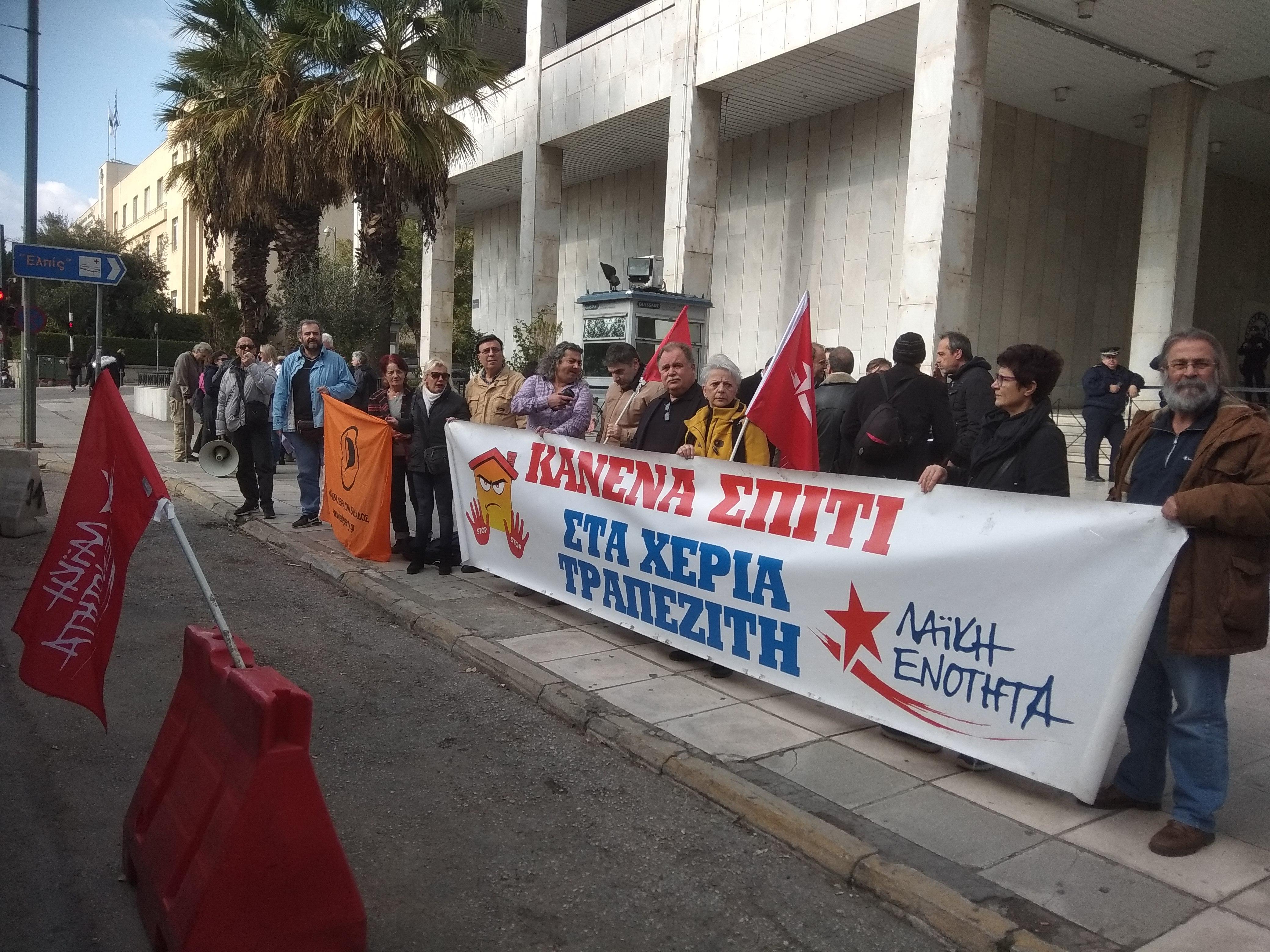 Συγκέντρωση διαμαρτυρίας καιαλληλεγγύης – Ο αυταρχισμός δεν θα περάσει