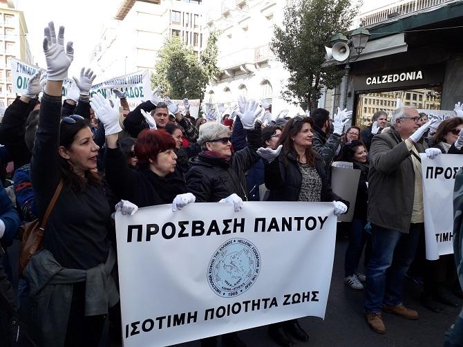 Μεγάλο παν-αναπηρικό συλλαλητήριο στην Αθήνα – Π. Λαφαζάνης: Στηρίζουμε τους αγώνες των ΑμεΑ για ζωή με αξιοπρέπεια
