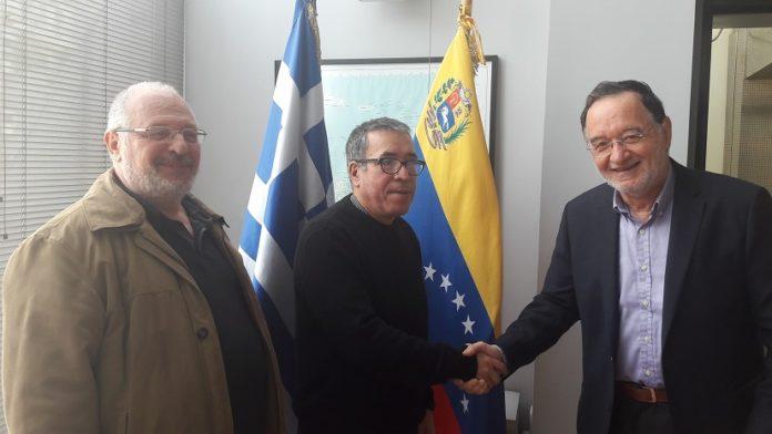 Λαφαζάνης – Ήσυχος επισκέφτηκαν την Πρεσβεία της Βενεζουέλας την Πέμπτη 24/1