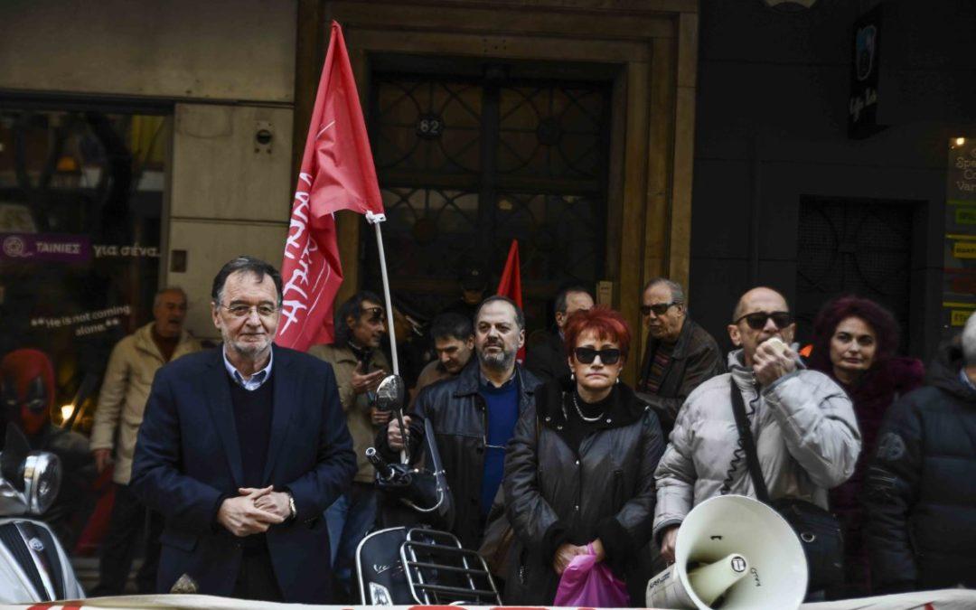 Αίσχος: Η Εθνική Τράπεζα εκπλειστηρίασε μαγαζάκι 46 τμ – Οι αγωνιστικές κινητοποιήσεις όμως συνεχίζονται