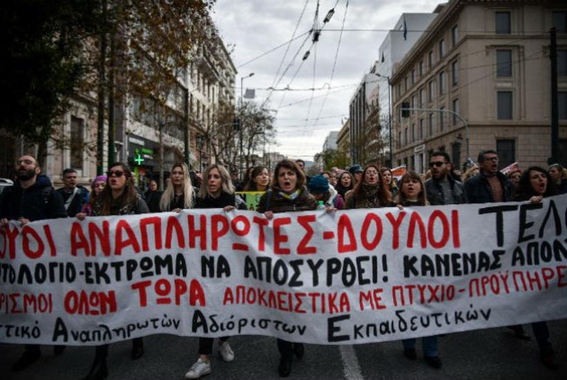 Άγρια Καταστολή στους Απεργούς Εκπαιδευτικούς με χημικά και ξύλο!