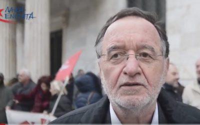 Παν. Λαφαζάνης: Αποτροπιασμός για την προβοκατόρικη επίθεση στο Ρώσικο προξενείο