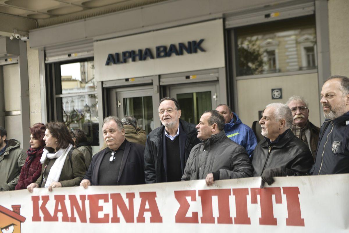 Δυναμική παρέμβαση ΛΑΕ στις τράπεζες ενάντια στους πλειστηριασμούς – 3πλειστηριασμοί πρώτης κατοικίας ανεστάλησαν