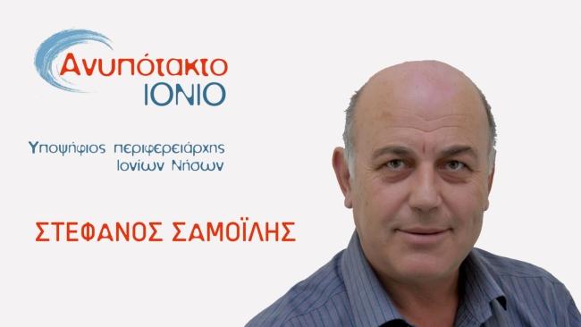 Ανυπότακτο Ιόνιο: Περιοδεία-συνάντηση με το σωματείο υπαλλήλων ΥΠΑ στο αεροδρόμιο Κέρκυρας
