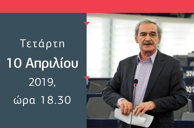 Περιοδεία του ευρωβουλευτή της ΛΑΕ Νίκου Χουντή στην παραλιακή αγορά της Χαλκίδας | Τετάρτη 10/4 18:30
