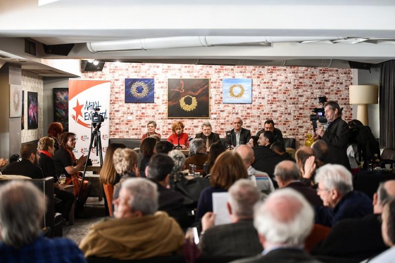Παρουσίαση της ευρωδιακήρυξης της Λαϊκής Ενότητας και των πρώτων υποψηφίων του ψηφοδελτίου «Λαϊκή Ενότητα – Μέτωπο Ανατροπής» για τις Ευρωεκλογές