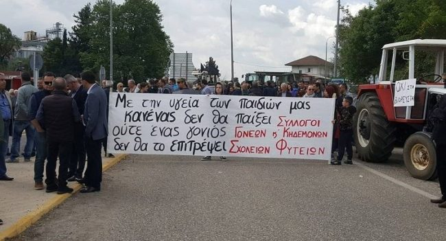 Δημήτρης Στρατούλης – Λαϊκή Ενότητα σε μεγάλη κινητοποίηση κατά των βιορευστών στις Φυτείες Αιτωλοακαρνανίας