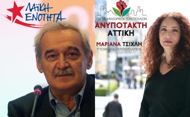 Νίκος Χουντής και Μαριάνα Τσίχλη στο Γραμματικό, για το θέμα του ΧΥΤΑ | Κυριακή 12/05, ώρα 18:30 μμ, Κοινοτικό Κατάστημα Γραμματικού)