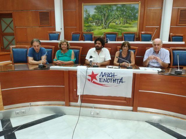 ΛΑΕ Κέρκυρας: Παρουσίαση των υποψηφίων βουλευτών της Λαϊκής Ενότητας του νομού Κέρκυρας