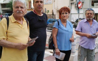 Περιοδεία της Λαϊκής Ενότητας Ευβοίας με τους Δέσποινα Σπανού και Παναγιώτη Κατίκα, στην πόλη της Χαλκίδας την Πέμπτη 04/07/2019