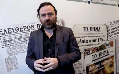 Η Λαϊκή Ενότητα καταδικάζει την επίθεση στον δημοσιογράφο Δημήτρη Μανιάτη