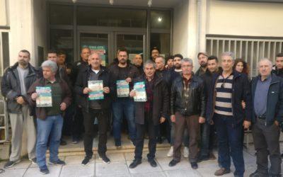 ΛΑ.Ε Μεσσηνίας: Συμπαράσταση στους απεργούς του ΟΤΕ