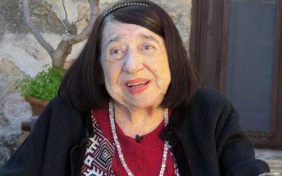 Έφυγε από τη ζωή η σπουδαία ποιήτρια  Κατερίνα Αγγελάκη Ρουκ