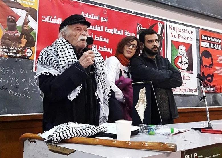 Συλλυπητήριο σημείωμα της πρεσβείας του κράτους της Παλαιστίνης προς την οικογένεια του Μανώλη Γλέζου