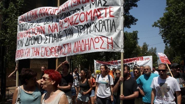 Επιτροπή για την Ελευθερία στη Διαδήλωση: Να πέσουν οι σκευωρίες σε βάρος των συλληφθέντων αγωνιστών/τριών της 9/7!