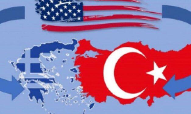 Τουρκικός επεκτατισμός και τέσσερις προγραμματικοί άξονες