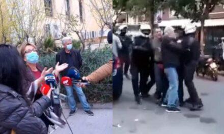 Αλληλεγγύη στα θύματα της αστυνομικής επίθεσης στα Σεπόλια-Παύση του Μιχ. Χρυσοχοϊδη