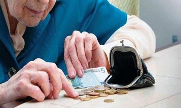 ΑΠΟΚΑΛΥΨΗ – ΣΟΚ:  Ματωμένος ο «επανυπολογισμός» στις παλαιές συντάξεις! – «Λάθη»78 ευρώ (2,3δις) αποκαλύπτει η ΗΔΙΚΑ!!