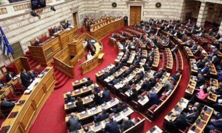 Η άρση της ασυλίας της Βουλευτού του ΜΕΡΑ 25 Αγγελικής Αδαμοπούλου αποτελεί δημοκρατική – κοινοβουλευτική εκτροπή.