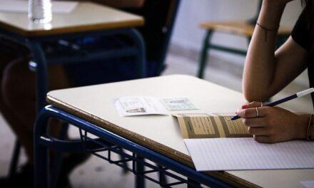 Περι του νεου συστηματος εισαγωγης – λαιμητομου στην τριτοβαθμια εκπαιδευση ο λογος…