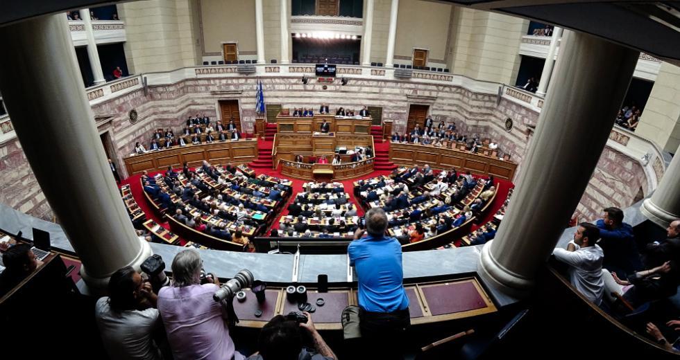Βασικός στόχος του νέου κυβερνητικού σχήματος η επιτάχυνση της υλοποίησης του νεοφιλελεύθερου προγράμματος της Νέας Δημοκρατίας.