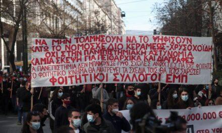 Μεγαλειώδεις διαδηλώσεις των φοιτητών σε όλη την Ελλάδα!