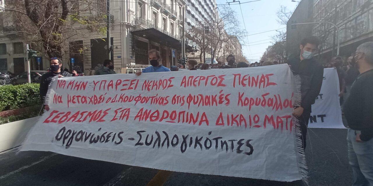 Νέο κάλεσμα Αριστερών Οργανώσεων και Συλλογικοτήτων για να μην υπάρξει νεκρός απεργός πείνας. Τρίτη 2/3 Σύνταγμα και Λευκό Πύργο, Θεσσαλονίκη στις 6 μμ