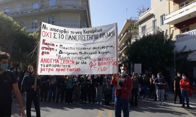Όλοι στο παλλαϊκό συλλαλητήριο – Πέμπτη 11/2 5.00 μμ, Σύνταγμα,προσυγκέντρωση φοιτητικών συλλόγων 4.30 μμ Προπύλαια