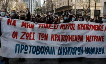 Η τρομοκρατία έσπασε στο δρόμο! Να μην επιτρέψουμε νεκρό απεργό πείνας!