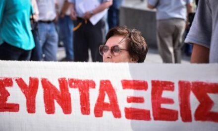 H ΛΑΕ καταγγέλλει την προωθούμενη ιδιωτικοποίηση της Κοινωνικής Ασφάλισης
