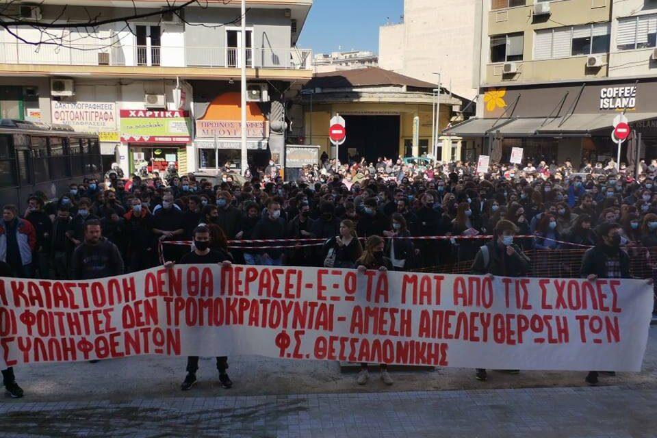 Αθώωση των συλληφθέντων από τη βίαιη εισβολή της αστυνομίας στο ΑΠΘ!