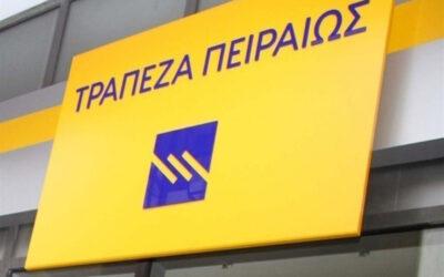 Την Τράπεζα Πειραιώς την έχει πληρώσει με 16,5 δις ο ελληνικός λαός και είναι περιουσία του.