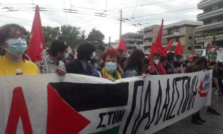 Από τη συγκέντρωση αλληλεγγύης στον παλαιστινιακό λαό.